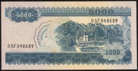 Indonesien / Indonesia P.111 5000 Rupien 1968 (1)
