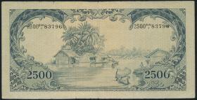 Indonesien / Indonesia P.054 2500 Rupien (1957) (3-)