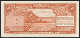 Indonesien / Indonesia P.036 5 Rupien 1950 (1)