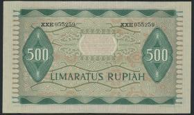 Indonesien / Indonesia P.047 500 Rupien 1952 (2)
