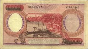 Indonesien / Indonesia P.099 10.000 Rupien 1964 (3+)