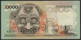 Indonesien / Indonesia P.115 10000 Rupien 1975 (3)