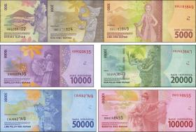 Indonesien / Indonesia P.157-163 1000 - 100000 Rupien 2016 (7 Werte) (1)