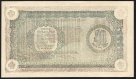 Indonesien / Indonesia P.033 40 Rupien 1948 (1/1-)