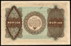 Indonesien / Indonesia P.035a 400 Rupien 1948 (1/1-)