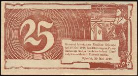 Indonesien / Indonesia P.S269 25 Rupien 1948 Djambi (1/1-)