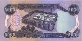 Irak / Iraq P.094b 5000 Dinars 2006 (1)