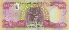 Irak / Iraq P.102b 25000 Dinars 2015 (2018) (1)