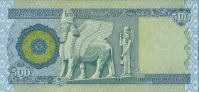 Irak / Iraq P.098b 500 Dinars 2015 (2016) (1)