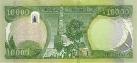 Irak / Iraq P.101c 10.000 Dinars 2018 (1)