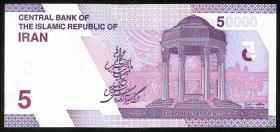 Iran 50.000 Rials (2020) (1)