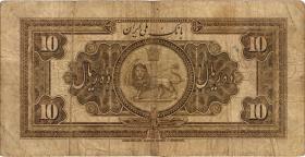 Iran P.025b 10 Rials (1934) (4)