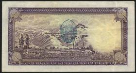 Iran P.033Ad 10 Rials (1938) (3)
