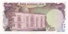 Iran P.102a 100 Rials (1974-79) (1)