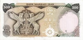Iran P.104d 500 Rials (1974-79) (2)