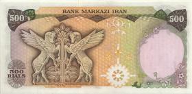 Iran P.104a 500 Rials (1974-79) (1)
