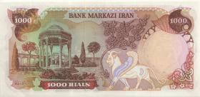 Iran P.115 1000 Rials o.J. Provisorische Ausgabe (1)
