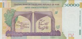 Iran P.155 50.000 Rials (2015) Gedenkbanknote (1)