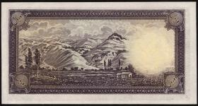 Iran P.040 10 Rials (1944) (1)