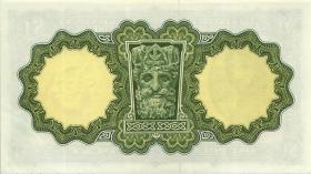 Irland / Ireland P.64c 1 Pound 1971 (1)
