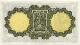 Irland / Ireland P.64c 1 Pound 1975 (1)