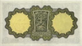 Irland / Ireland P.64c 1 Pound 1976 (3+)
