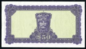 Irland / Ireland P.68c 50 Pounds 1977 (3)