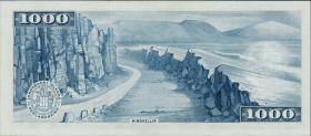 Island / Iceland P.41 1000 Kronen L. 1957 (1)