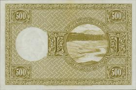 Island / Iceland P.36a 500 Kronen L. 1928 (1)