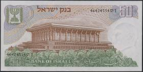 Israel P.36a 50 Lirot 1968 (1) schwarze Seriennummer