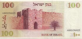 Israel P.47 100 Shekel 1979 (1)