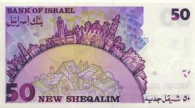 Israel P.58 50 Neue Shekel 1998 (1)