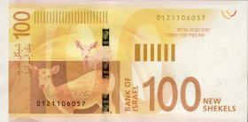 Israel P.neu 100 Neue Schekel 2017 (1)