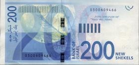 Israel P.68b 200 Neue Shekel 2016 (1)