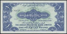 Israel P.15a 1 Pound (1948-1951) (1)