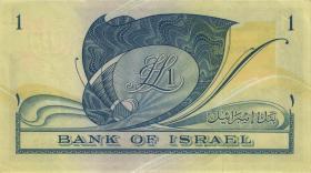 Israel P.26 5 Lirot 1955 (3+)