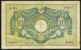 Ital.-Somaliland/Ital. Somaliland P.13a 10 Somali 1950 (3-)