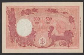 Italien / Italy P.070a 500 Lire 11.8.1944 (1)