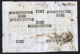 Italien - Vatikan P.S336 38 Scudi 1792 (4)