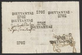 Italien - Vatikan P.S352 70 Scudi 1797 (1-)