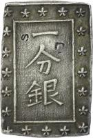 Japan 1 Bu-Gin (1837-1854)