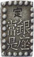 Japan 1 Shu-Gin (1853-1865)