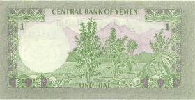 Jemen / Yemen arabische Rep. P.11b 1 Rial (1978) (1)