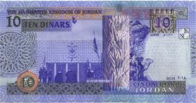 Jordanien / Jordan 10 Dinar 2018 (1)