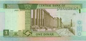 Jordanien / Jordan P.24b 1 Dinar 1993 (1)