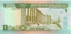 Jordanien / Jordan P.29a 5 Dinars 1995 (1)