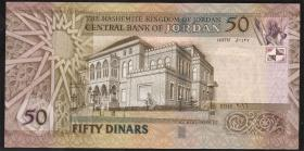 Jordanien / Jordan P.38f 50 Dinars 2016 (1)