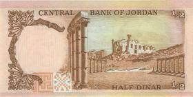 Jordanien / Jordan P.17e 1/2 Dinar (1975-92) (1)