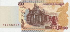 Kambodscha / Cambodia P.52-54 50 - 500 Riels 2001-04 (1) Set 3 Werte