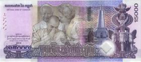 Kambodscha / Cambodia P.Neu 15.000 Riels 2019 (1)